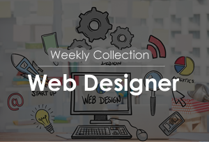 weekly web design news